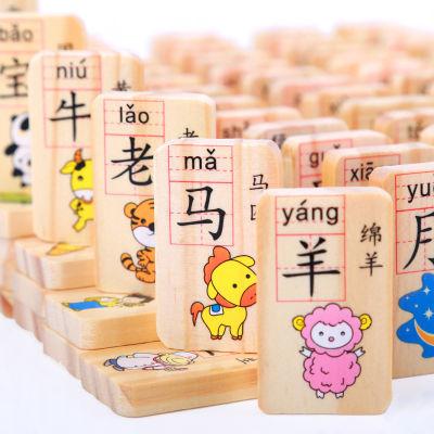 儿童早教识字积木玩具木质大号智力拼图拼装益智宝宝小孩女孩男孩