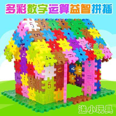 早教启蒙儿童数字方块积木拼装益智玩具男孩女孩宝宝拼插智力拼图