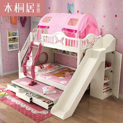 儿童上下床双层床城堡带滑梯公主床女孩实木多功能高低床上下铺