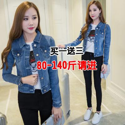 秋季牛仔外套女学生韩版宽松bf牛仔服上衣短款女春秋休闲小外套