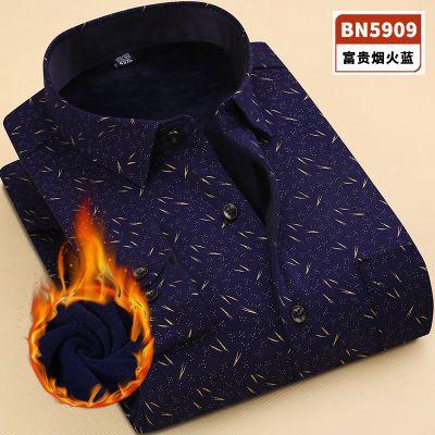 【高档】秋冬季保暖衬衫男加绒加厚长袖时尚休闲中老年爸爸装全棉
