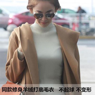 【娜扎同款韩版秋冬新女半高领羊绒衫羊毛打底衫修身套头针织毛衣
