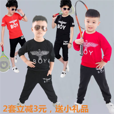 童装男童套装夏装男童长袖两件套中大童秋装套装男孩短袖t恤套装