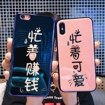 忙着可爱赚钱华为nova2s手机壳气囊支架plus软壳全包3e蓝光3i女款