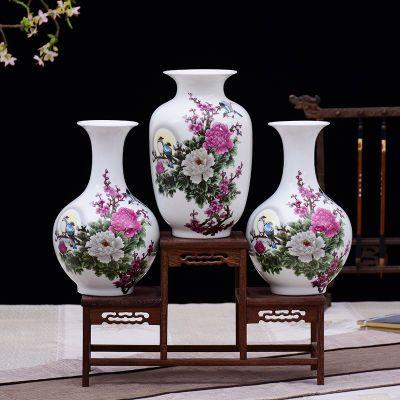 亏本送底座景德镇陶瓷器花瓶家居装饰品工艺客厅玄关摆件插花博古