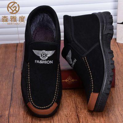 【中老年保暖防滑棉靴】男鞋冬加绒棉鞋男士高帮防滑雪地靴男靴子
