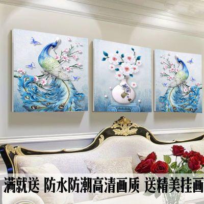 客厅装饰画新款挂画三联画沙发背景墙画壁画现代简约无框画欧式画