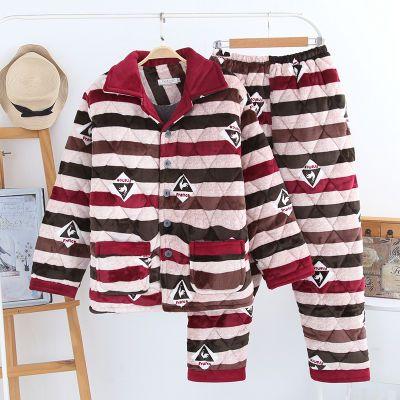睡衣男士冬季法兰绒家居服珊瑚绒三层夹棉加厚保暖青年加绒加大码