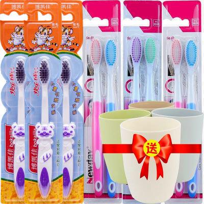 成人儿童(亲子装软毛牙刷+赠漱口杯)情侣牙刷软毛细竹炭牙刷纳米