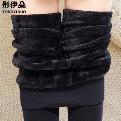 冬季加绒加厚打底裤女连裤袜大码外穿高腰弹力踩脚裤保暖一体裤女
