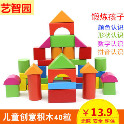 儿童积木玩具宝宝积木玩具1-6岁木制木头拼装颗粒数字积木益智