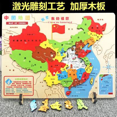 拼多多广东省东莞市地图优惠券