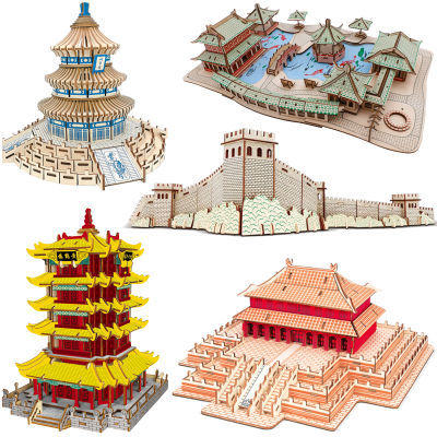 高难度成人木质3d立体拼图教堂古楼建筑木头拼装模型木制手工玩具