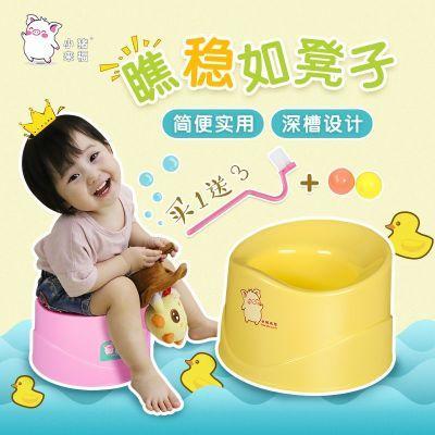 儿童坐便器马桶男便桶女简易宝宝座便凳小孩尿盆便盆婴儿便盆安娜