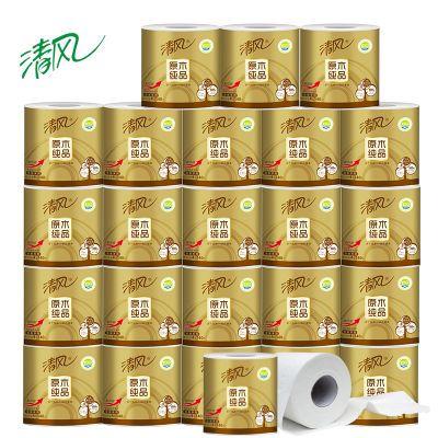 清风原木纯品高品质金装卷筒纸 家用纸巾卫生纸卷纸有芯厕纸200g