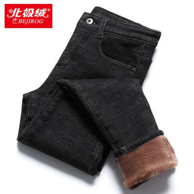 冬季北极绒加绒加厚高腰显瘦牛仔裤