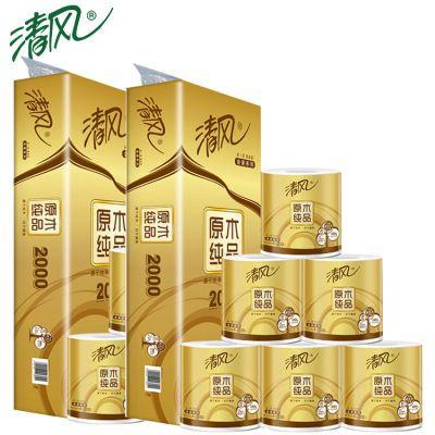 清风大规格200g20卷原木高品质金装卷纸家用卫生纸卷筒纸手纸厕纸