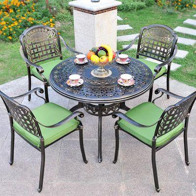 户外铸铝家具桌椅套件 欧式花园别墅阳台室外家具铁艺圆桌方桌