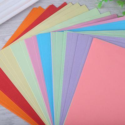 儿童折纸手工彩纸幼儿园宝宝剪纸正方形卡纸折叠纸美术课折纸