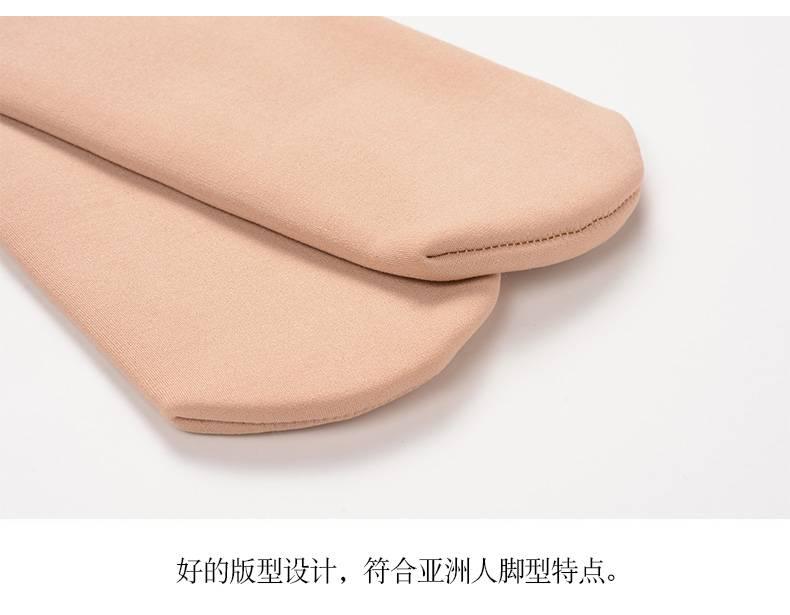 袜子女秋冬季加绒加厚成人保暖纯色中筒袜日韩系可爱地板加厚长袜