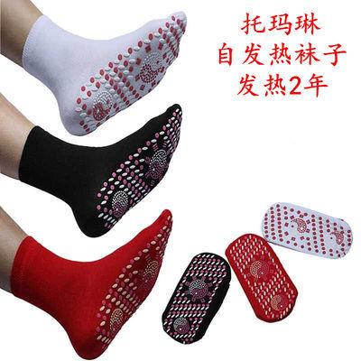 神奇的可水洗自发热袜子按摩足底抗菌除臭男女中筒四季防臭暖脚袜