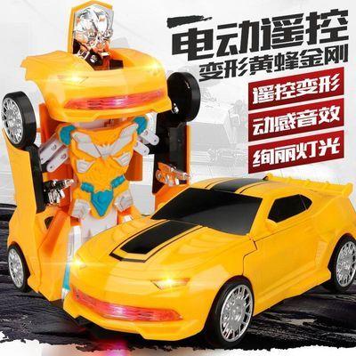 遥控车越野车无线遥控汽车儿童玩具车男孩充电动耐摔四轮漂移0