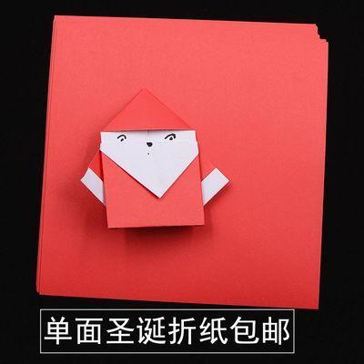 8已拼:88件  珠光正方形折纸闪亮叠千纸鹤折爱心玫瑰纸幼儿园手工制作