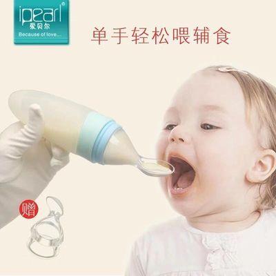 9】新生儿不锈钢勺子防烫勺宝宝吃饭勺小勺子米奇米妮勺叉 深圳母婴