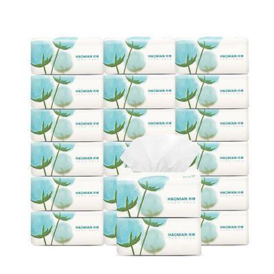 纸巾抽纸28包/20包/8包批发整箱三层餐巾纸面巾纸抽纸盒卫生间