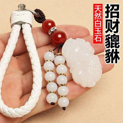 高档玉玛瑙貔貅汽车钥匙扣挂件创意男女士腰挂情侣链挂饰礼品吊坠