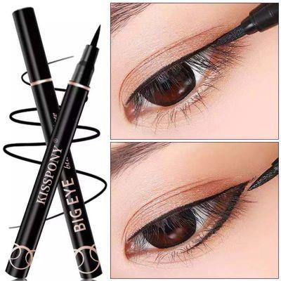眼线笔防水不晕染硬头学生初学者正品睫毛膏口红眼影多规格可选