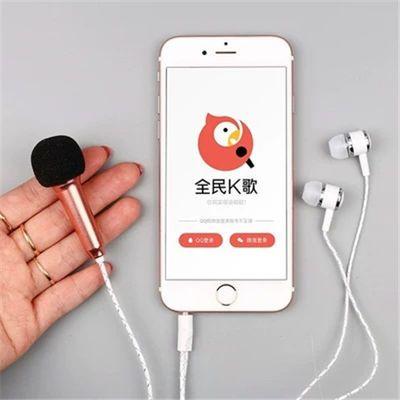 加强版【全民K歌神器】直播唱歌迷你小话筒带耳机手机通用麦克风