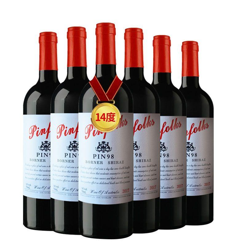 14度 澳洲澳大利亚进口红酒 干红葡萄酒整箱6支 12支装