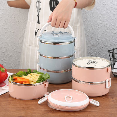 【食品级】不锈钢多层便当盒饭盒保温分格成人便当盒学生带盖餐盒