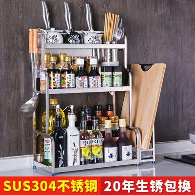 靓庭厨房置物架304不锈钢调料架多功能刀架落地壁挂收纳架储物架