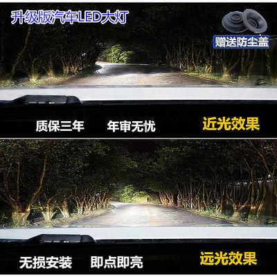 丰田皇冠汉兰达奇骏卡罗拉专用汽车led前大灯泡远近光灯泡改装