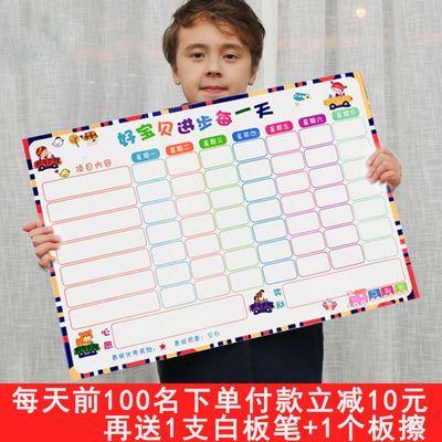 儿童成长自律表奖励宝宝生活记录表幼儿好习惯作息计划表时间墙贴