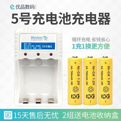 电池60充电线纽扣电池线锂电池48手机红米218650锂电电闹钟红米器