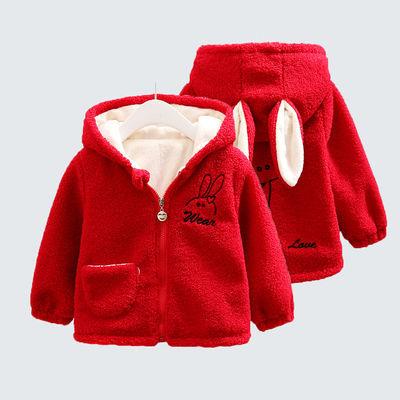 女童加绒外套婴幼儿衣服小女孩冬装上衣0-6岁宝宝秋冬儿童毛毛衣