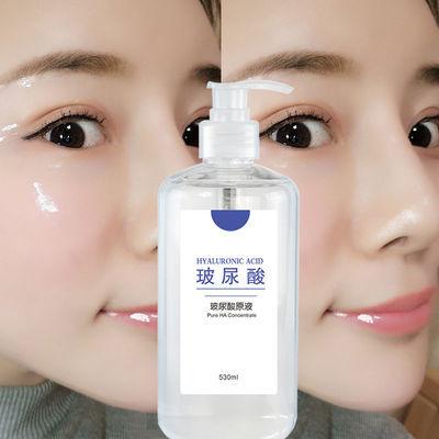 【大瓶装】530ml玻尿酸抗皱原液
