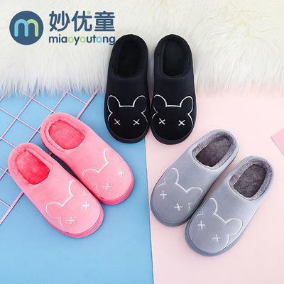 【妙优童】一家三口亲子棉拖鞋冬季保暖居家男女儿童室内毛拖鞋潮