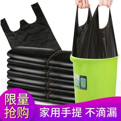 手提不脏手垃圾袋黑色加厚一次性中号背心式家用厨房塑料袋子批发