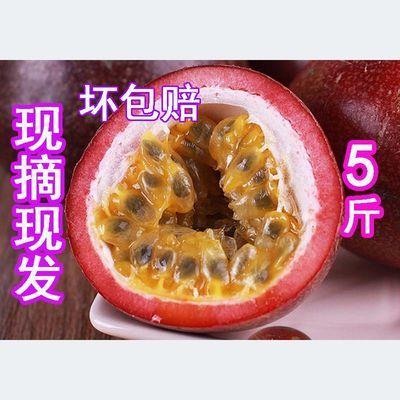 广西百香果新鲜水果孕妇果鸡蛋果5斤包邮