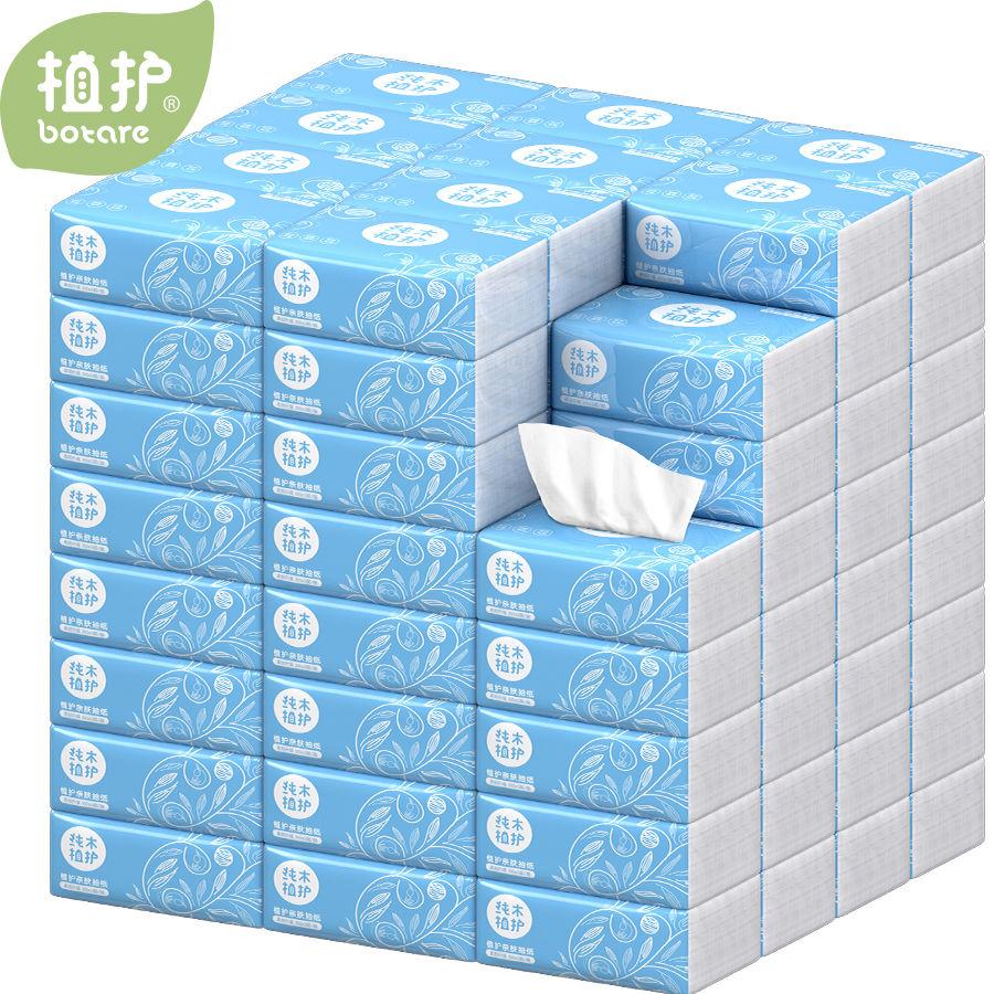 原木 植护原木抽纸300张整箱批发家庭装3层抽取式面巾纸 27包18包8包