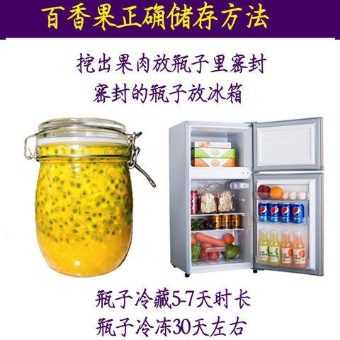 【香精灵】广西新鲜百香果大果5斤2斤3斤10个12个15个中果水果