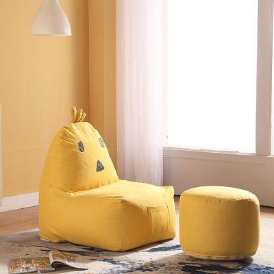 可爱休闲儿童小沙发小鸡卡通豆袋单人布艺宝宝懒人沙发榻榻米椅床