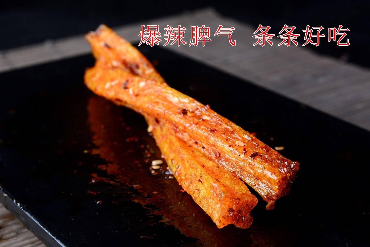 【拼购】抖音同款  手工辣皮儿时麻辣零食小吃香辣  网红辣条大礼包