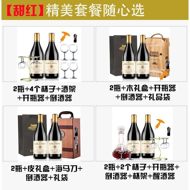 法国红酒原酒进口甜红葡萄酒干红赤霞珠750ml*2支皮礼盒装整箱6瓶