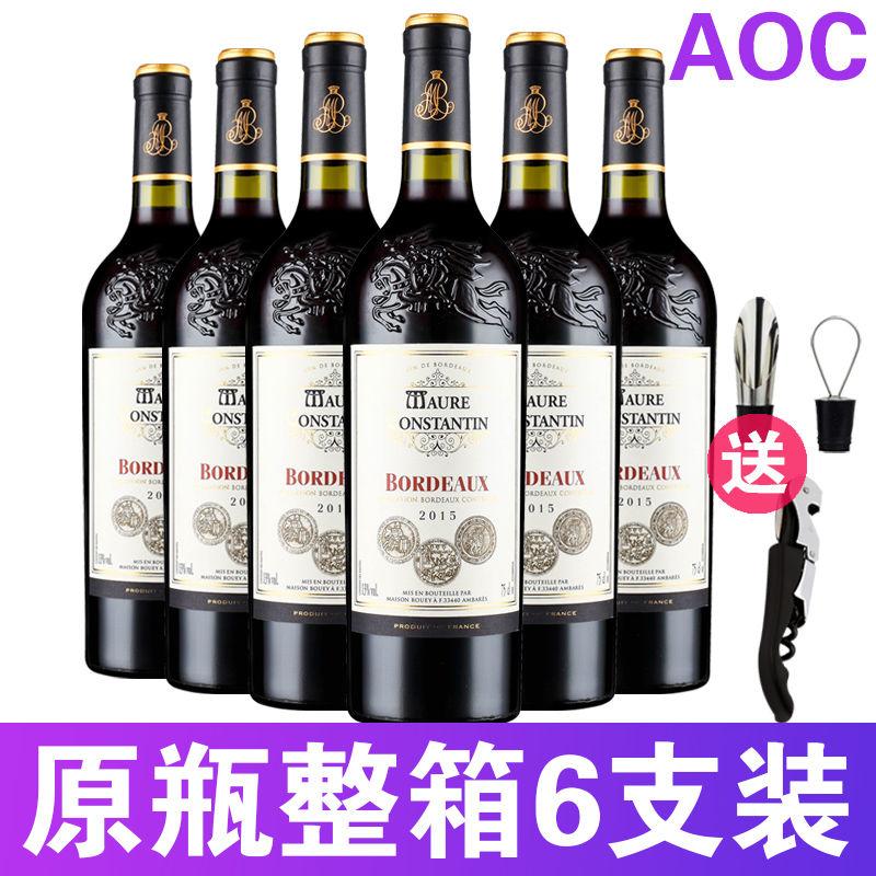 法国红酒进口干红葡萄酒甜红酒750ml2支整箱6支婚庆特价正品礼盒