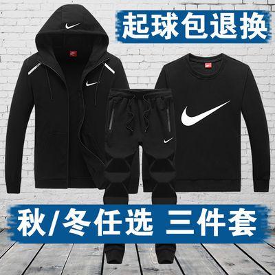 【秋/冬三件套】运动套装男加绒秋冬季跑步运动服休闲男装两件套